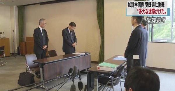 加計学園の渡邉事務局長