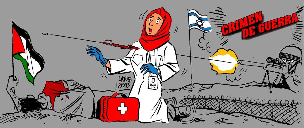 パレスチナ人を救護していた看護婦を射殺
