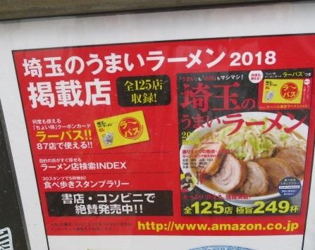 17-tonchibo10.jpg