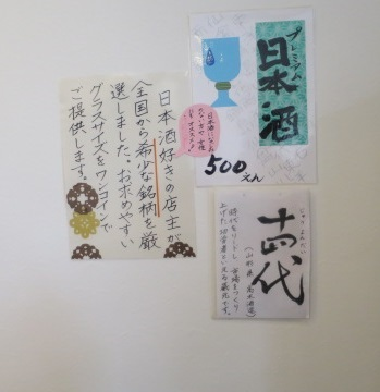 17-tonchibo13.jpg