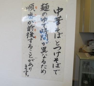 17-tonchibo20.jpg