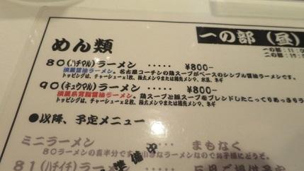 menba80s7.jpg