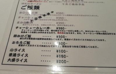 menba80s9.jpg