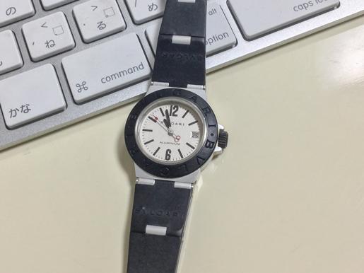 300325_Watch.jpg
