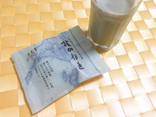 300408_Hokkaido.jpg