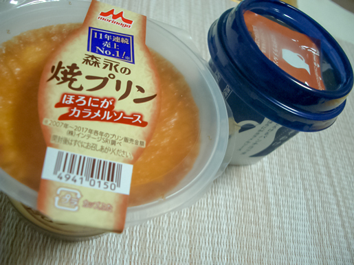 300502_Pudding.jpg