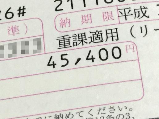 300510_Tax.jpg