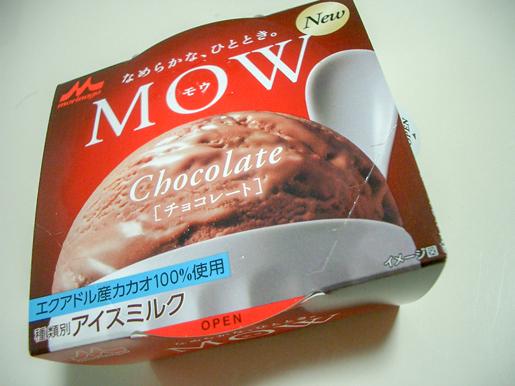 300530_MOW.jpg