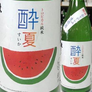 東力士トロピカル純米酔夏