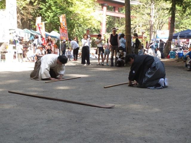 1805_柳剛流礼法
