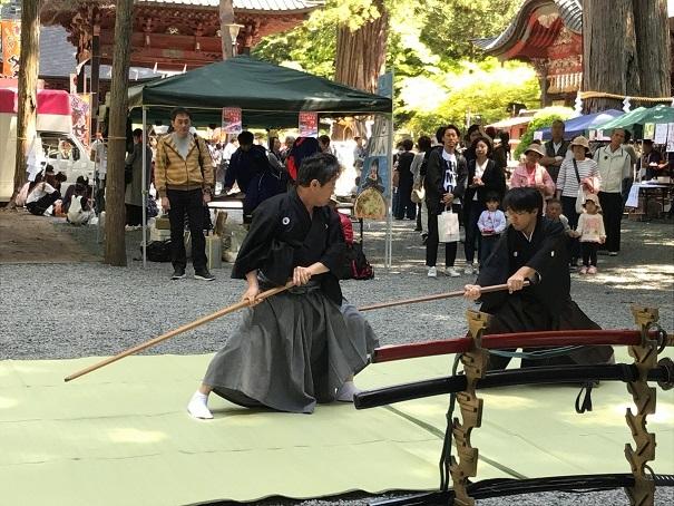 1805_柳剛流剣術