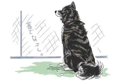 番犬なヤジロ