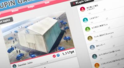 ice_screenshot_20180411-175258.png