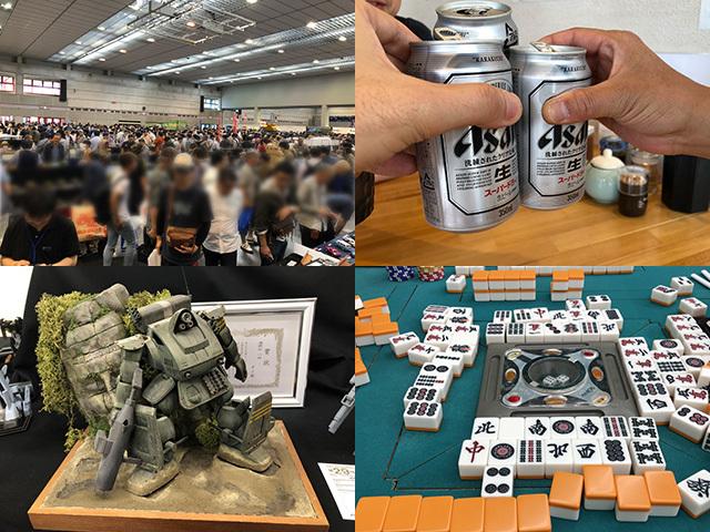 shizuoka_2018_1.jpg