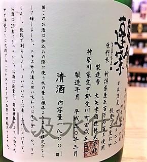 20180402昇龍特濃極甘d