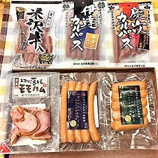 20180418米沢食肉