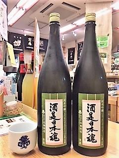 20180430繁桝酒是日本魂