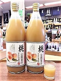 20180504桃果汁