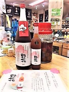20180524野花梅酒