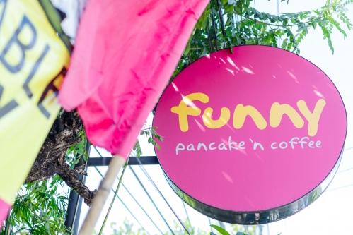 バリ島funnypancake (3 - 6)