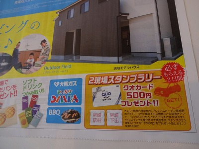 尾崎駅前のイベント004