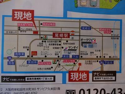 尾崎駅前のイベント005