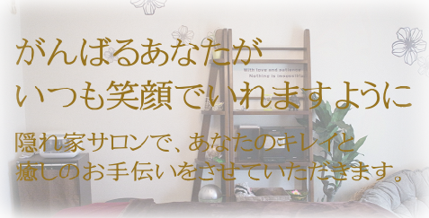 koko_2015011502 40409f7.png