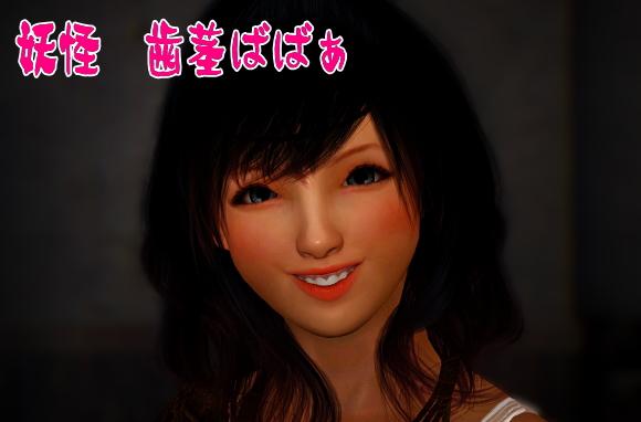 kuro027.jpg