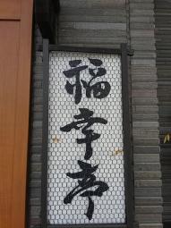 KIMG7071.jpg