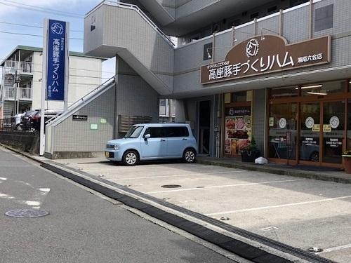 六会駅から写真2