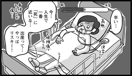 futaride_07-05450.jpg