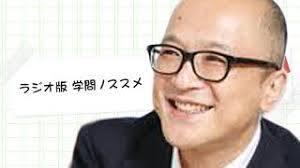 yamadagoro.jpg