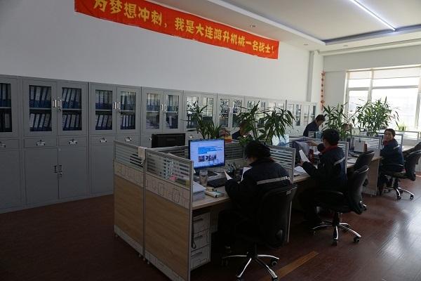 大連工場14