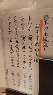 20171020三善(その16)