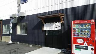 20171023ひさ枝(その3)