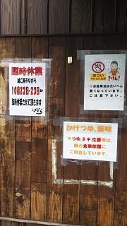 20171023なかむら(その4)