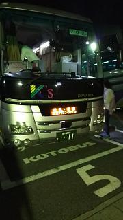 20171023高松駅(その4)