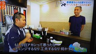 20171114サラメシ(その1)