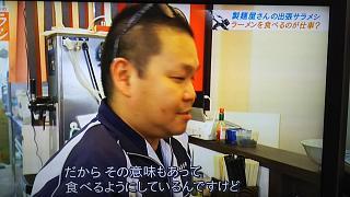 20171114サラメシ(その2)