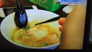 20171114サラメシ(その3)