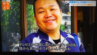 20171114サラメシ(その4)