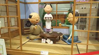 20171117フジテレビ(その1)