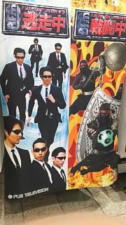 20171117フジテレビ(その2)