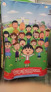 20171117フジテレビ(その4)