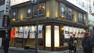 20171119上野界隈