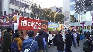 20171119下町バル(その2)