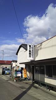 20171123宮川製麺所(その5)