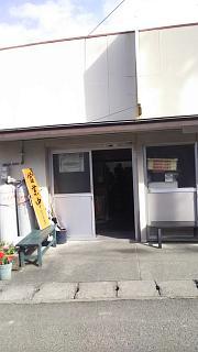 20171123宮川製麺所(その11)