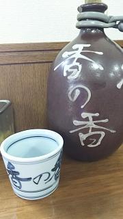 20171123長田in香の香(その4)