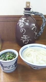 20171123長田in香の香(その5)